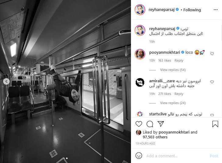 Screenshot_2021-02-17++reyhaneparsaj+is+on+Instagram+•+1+5m+people+follow+their+account(1)