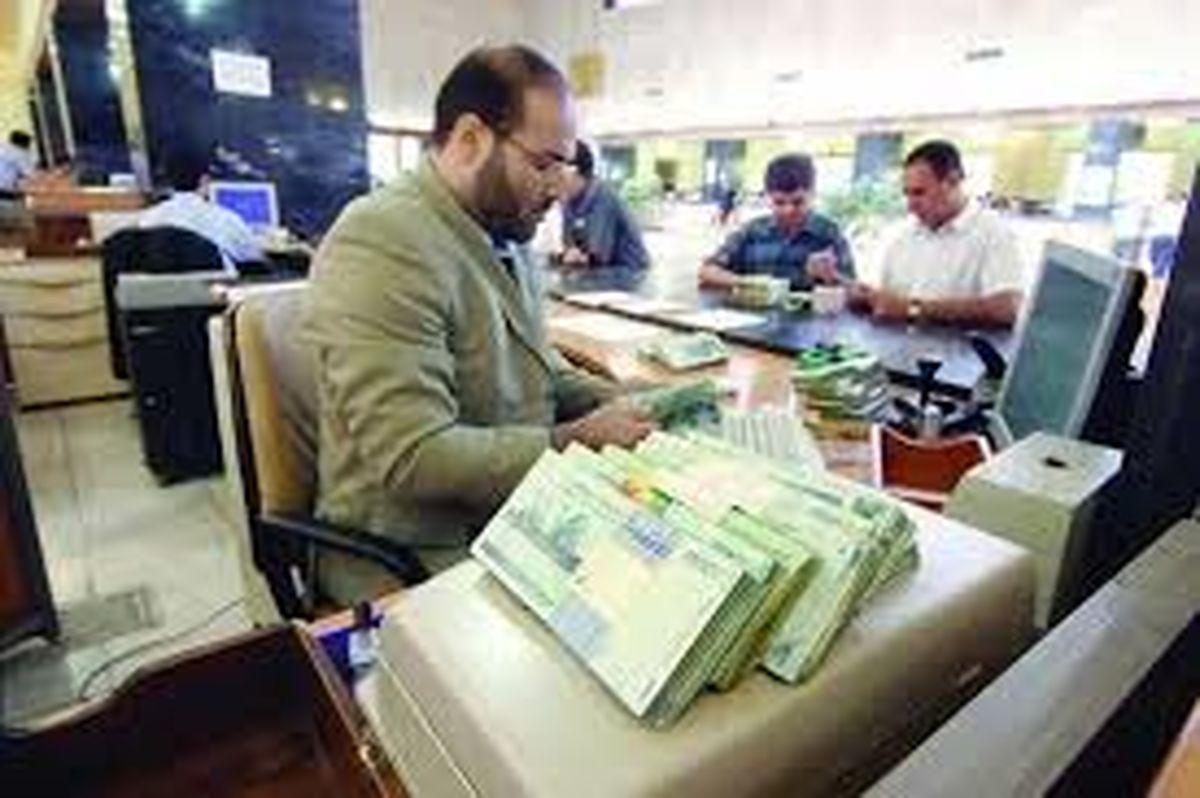 جهت دریافت وام بدون ضامن بانک مهر ایران اینجا کلیک کنید