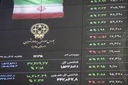 افزایش سرمایه چند نماد در بورس