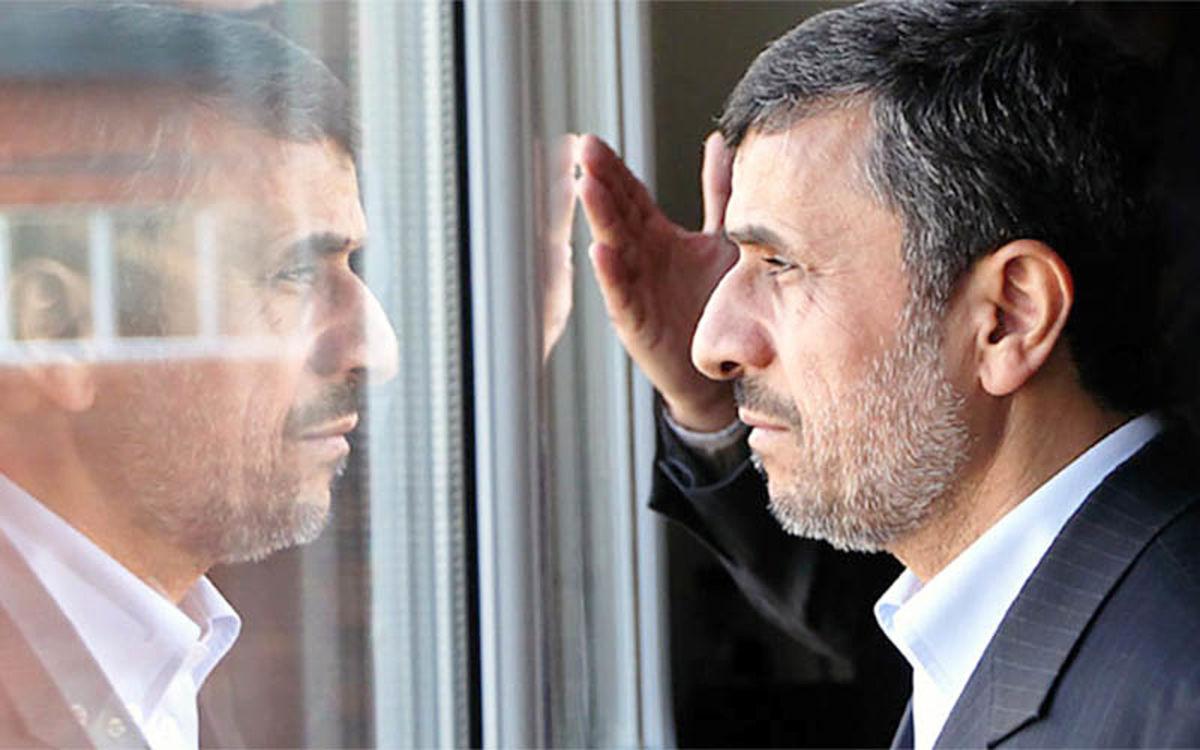 احمدی نژاد برای انتخابات 1400 رد صلاحیت می شود ؟