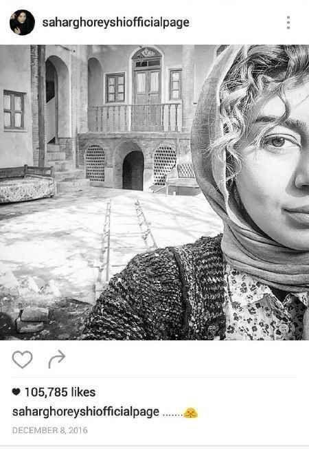 خانه سحر قریشی کجاست؟ - رونمایی از عکس مادرش + تصاویر