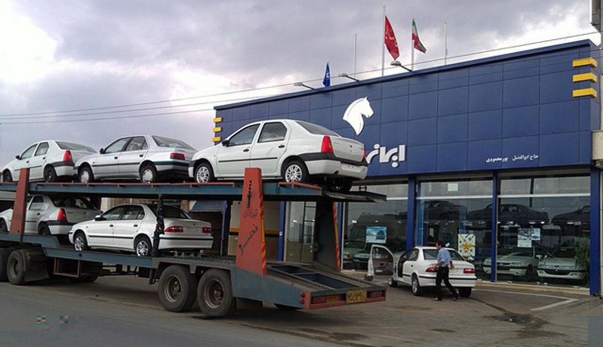 طرح جدید پیش فروش ایران خودرو + جزئیات