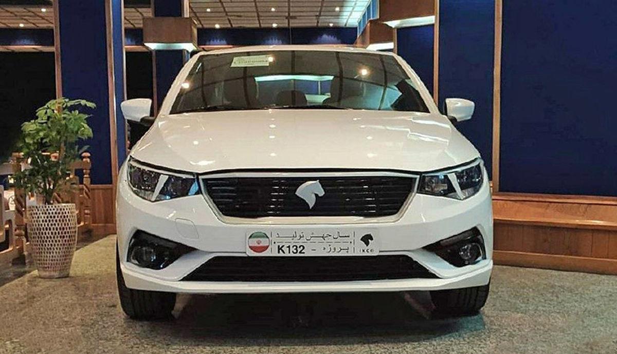 جزئیات قرعه کشی تارا محصول جدید ایران خودرو + قیمت خودرو