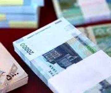 خبر مهم برای جاماندگان یارانه معیشتی