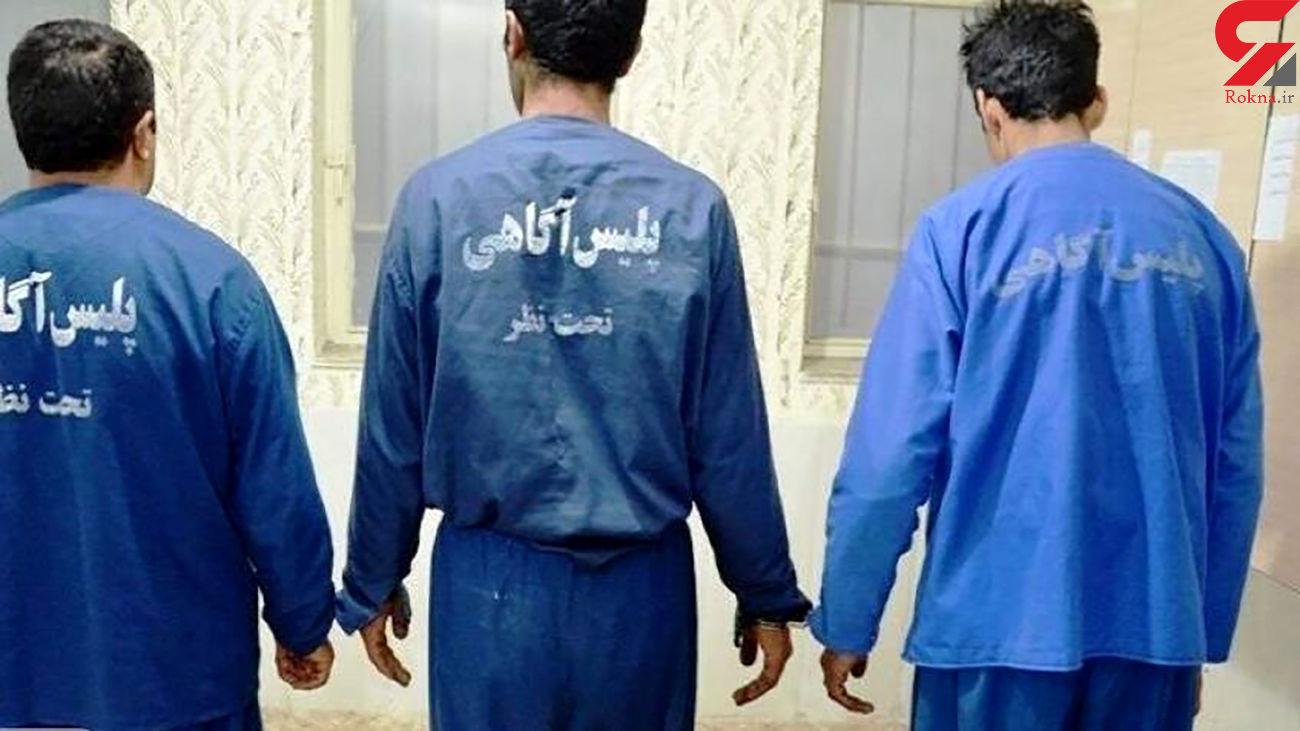 تجاوز وحشتناک در لواسان ! / برده بودم!